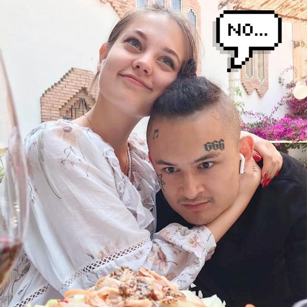 Фото №1 - Невеста Моргенштерна прокомментировала ситуацию с его внебрачным ребенком