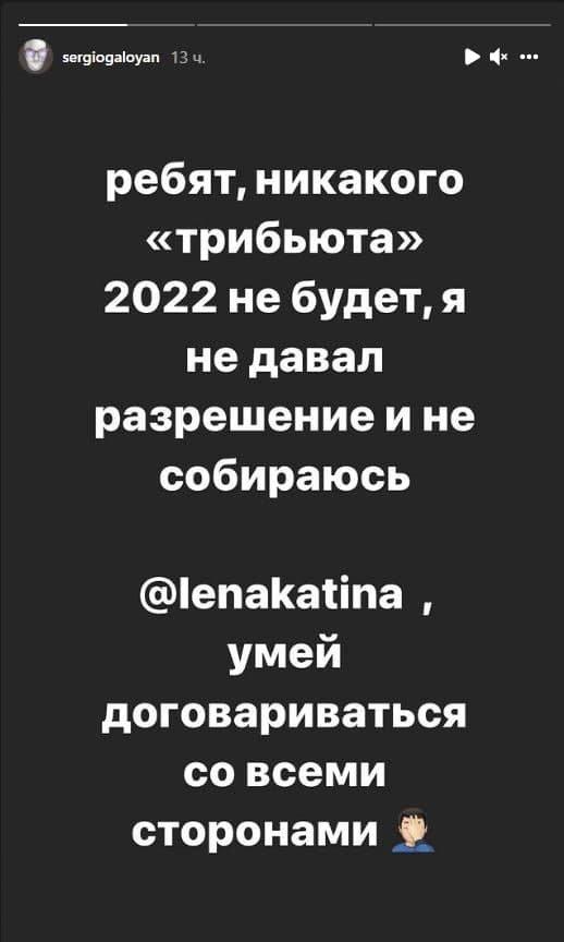 Фото №2 - Лена Катина заявила о возвращении «Тату». Смотрим бурные фото «татушек» в MAXIM времен пика их славы