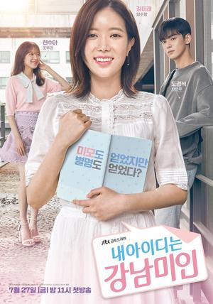 Фото №6 - 7 корейских актеров и актрис, которые чуть не отказались от своих звездных ролей в дорамах