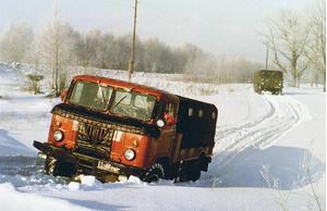 Фото №2 - Зачем на радиатор советских автомобили надевали маски