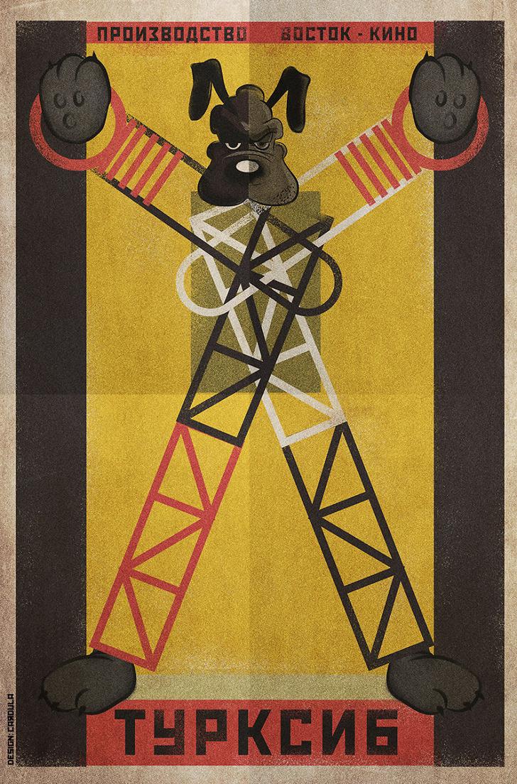 Фото №6 - 10 постеров в стиле советского авангарда к фильмам времен НЭПа, если бы их снял Дисней