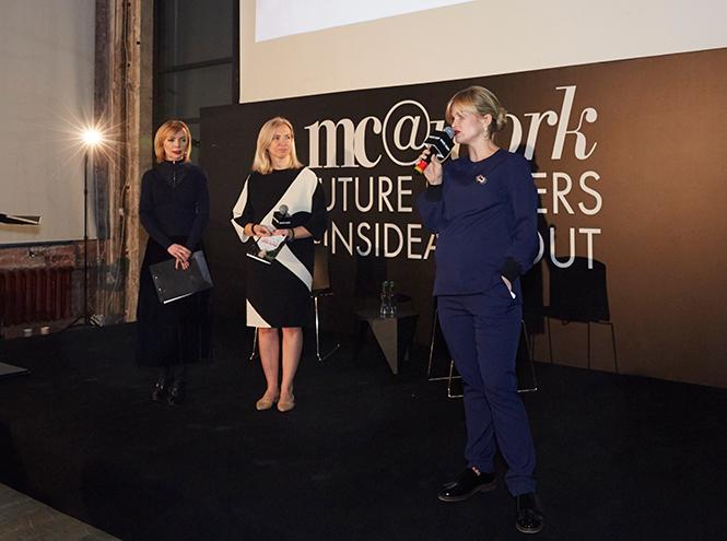 Фото №2 - Marie Claire провёл ежегодную бизнес-конференцию MC@WORK
