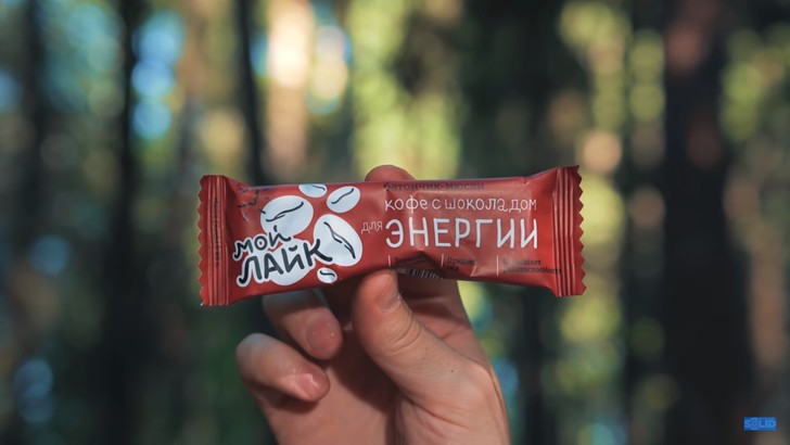 Фото №12 - «Есть этот клей всерьез… ну нереально!»: видеоблогер пробует новый российский армейский сухпаек