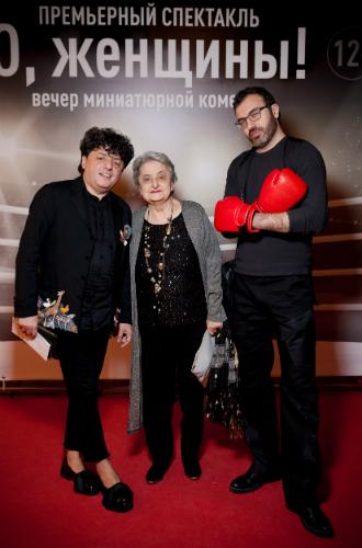 Фото №3 - Гости премьеры комедии «О, женщины!» в Театре Эстрады
