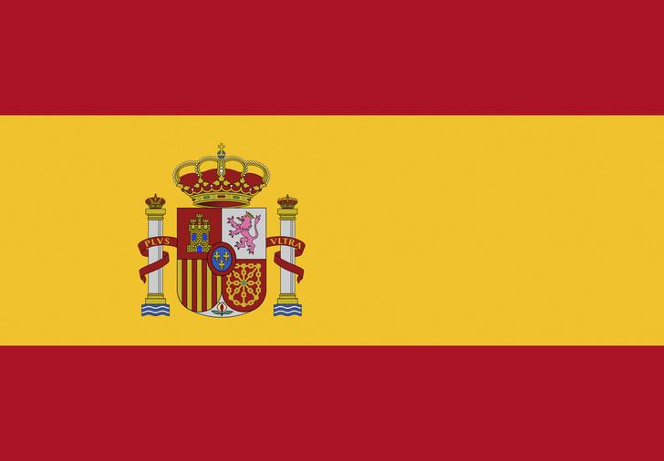 Фото №3 - Зажигательный испанский: вводный урок