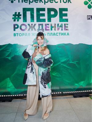 Фото №4 - ПЕРЕрождение: как прошел первый модный показ эко-коллекции «Перекрестка»
