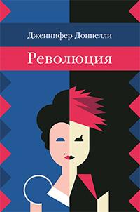 Фото №8 - Книги для девочек к 8 Марта