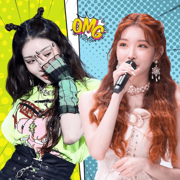 Фото №1 - Тест: Какой k-pop исполнительницей ты бы стала?
