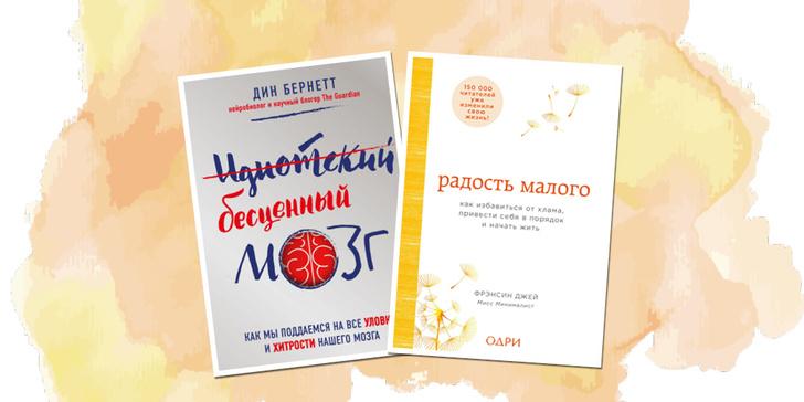 Фото №3 - 5 мотивирующих книг, которые изменят твою жизнь