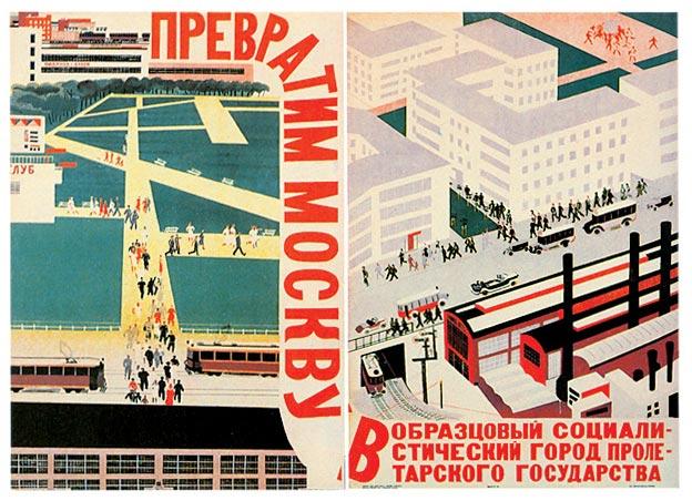 Фото №1 - Архитектура: город для одинаковых