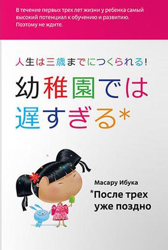Фото №12 - Что почитать беременной: 25 полезных книг о беременности, родах и младенцах