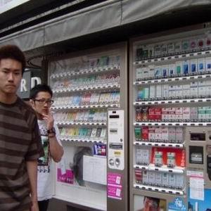 Фото №1 - Японским подросткам недодадут сигарет
