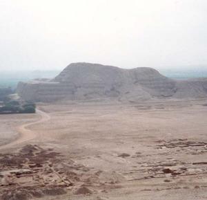 Фото №1 - В Перу найдено богатое доинкское захоронение