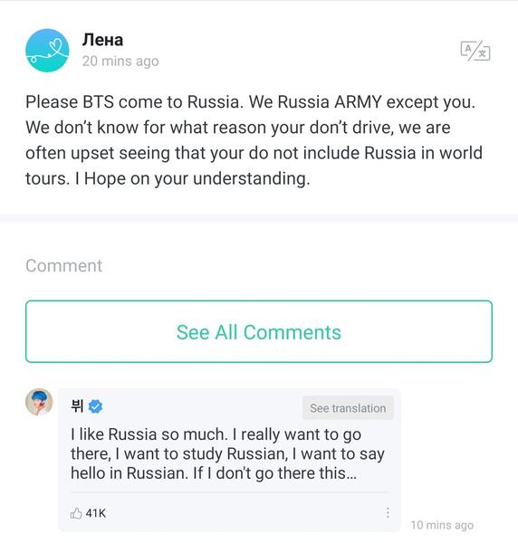 Фото №1 - Ви ответил на пост русской фанатки, и теперь Лена— кумир всех русских ARMY