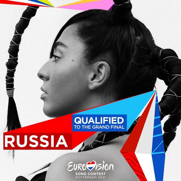 Фото №1 - Россия прошла в финал «Евровидения»