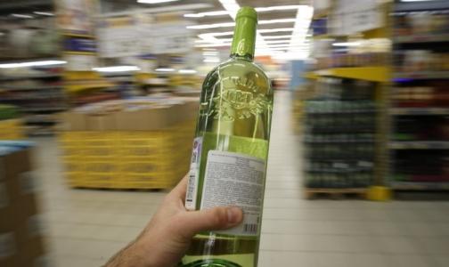 Фото №1 - Минздрав выступил против лечения вином в санаториях