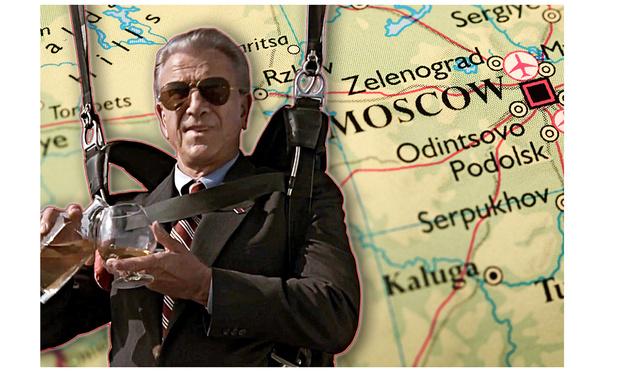 Фото №1 - Как выглядела карта Москвы 1986 года, составленная ЦРУ