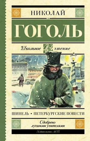 Фото №5 - Что почитать: 6 книг, которые можно осилить за пару часов