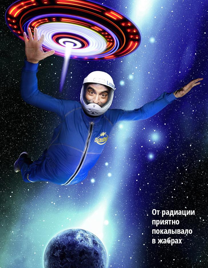 Джаник Файзиев «Вратарь Галактики»
