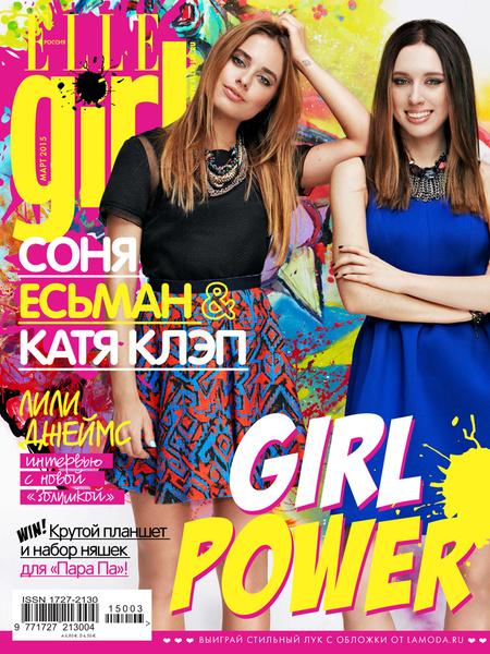 Фото №1 - Мартовский номер Elle Girl с Клэп и Есьман в продаже с 20 февраля