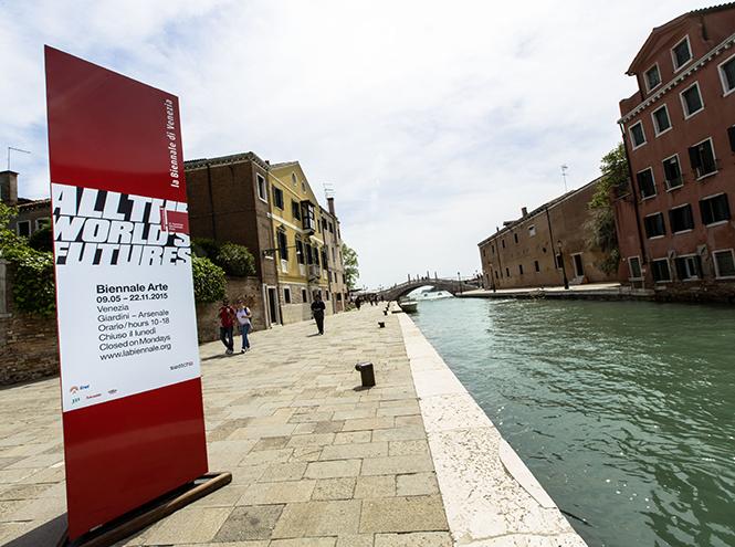 Фото №3 - Часовое искусство: Swatch на биеннале в Венеции