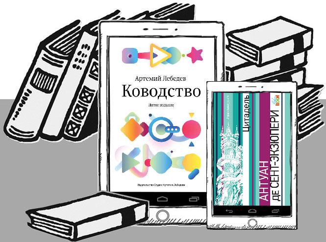 Фото №6 - Что читают девушки разных профессий