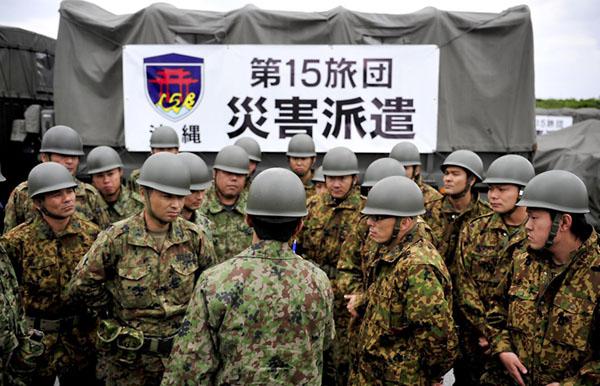Фото №5 - Япония после катастрофы