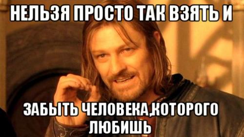 Фото №3 - Егор Крид признался в любви Нюше?!