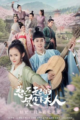 Фото №3 - Про попаданцев и не только: китайские дорамы, похожие на «Роман Тигра и Розы»