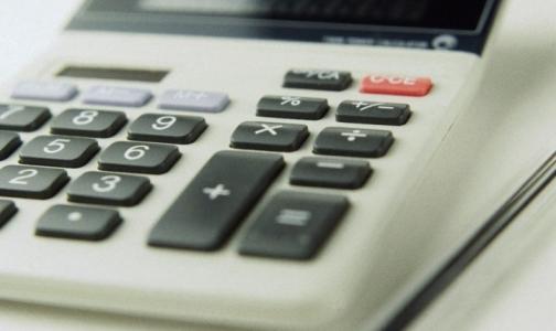 Фото №1 - Социальный налоговый вычет на лечение станет доступнее