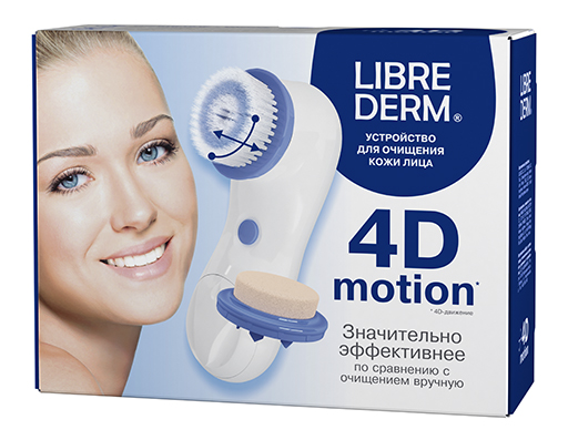 Фото №2 - Вещь дня: Щетка для очищения кожи лица Либридерм 4-D Motion