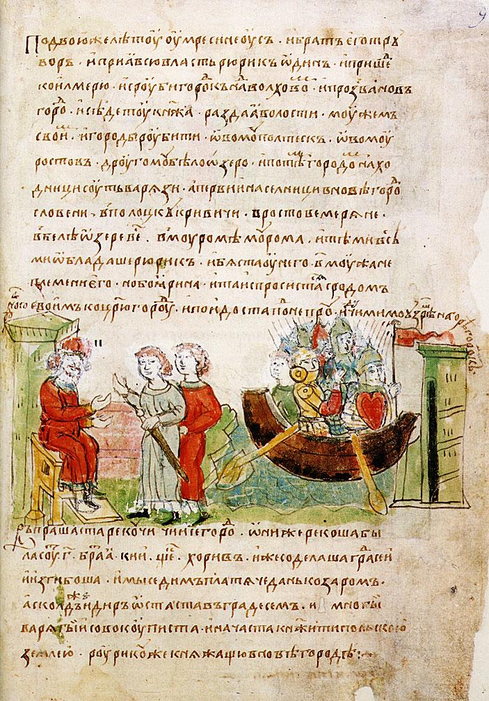 Фото №8 - Основание Праги и первое письменное упоминание кофе: что произошло 1140 лет назад