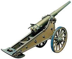 Фото №5 - Ядро, шрапнель, снаряд