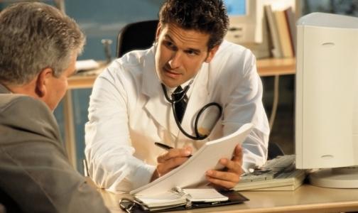 Фото №1 - Врачи поликлиник будут заполнять только три документа вместо девяти
