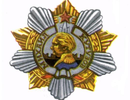 Фото №1 - Орден Кутузова