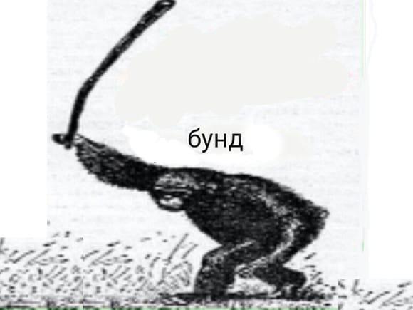 Фото №8 - Гороскоп в мемах: самые угарные предсказания на 14 октября 2020 ✨