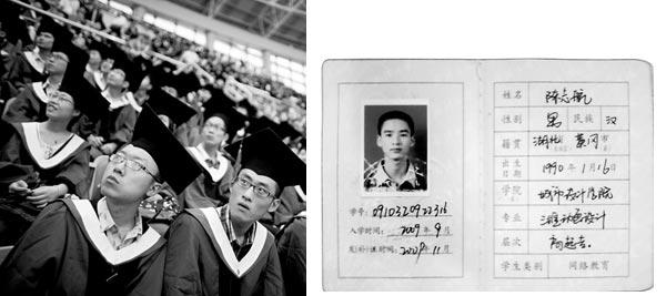 Фото №4 - Образование: и целой жизни мало