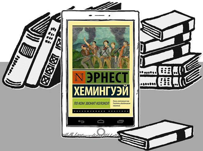 Фото №2 - Чтение на выходные: 5 любимых книг Наташи Давыдовой