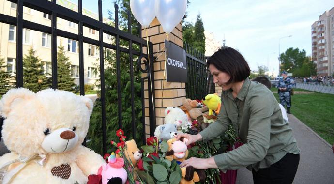 Трагедия в Казани: молодой мужчина стрельбу по учащимся своей бывшей школы