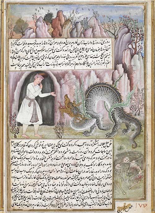 Фото №2 - Персидская миниатюра