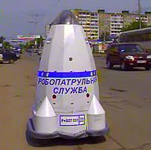 Фото №1 - Роботы-собеседники и роботы-патрули