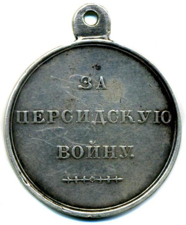 Фото №4 - Исторический детектив: из-за чего убили поэта и дипломата Александра Грибоедова