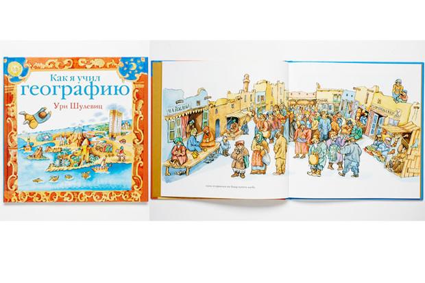 Фото №16 - Самые интересные детские книги о Великой отечественной войне