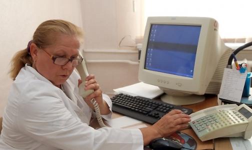 Фото №1 - Совет Федерации раскритиковал информатизацию здравоохранения