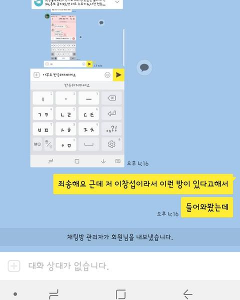 Фото №5 - 7 случаев, когда люди не поняли, что встретили знаменитых корейских айдолов