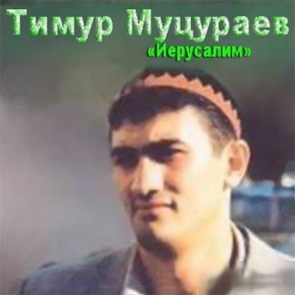 Фото №3 - MAXIM составил список запрещенных в России песен. И изучает, чего бы еще такого запретить