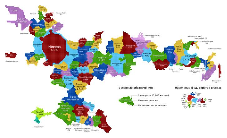 Фото №1 - Как выглядела бы карта России, если бы размеры регионов соответствовали числу жителей