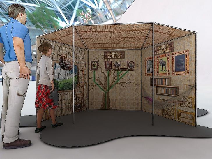 Фото №1 - Интерактивная выставка «Остров открытий» открывается 25 января