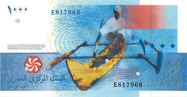 Фото №2 - Союз Коморских Островов. Утраченное звено