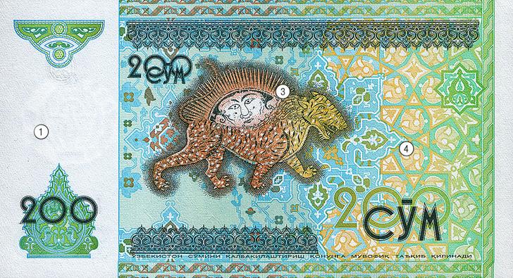 Фото №2 - Узбекистан. От сума не зарекайся
